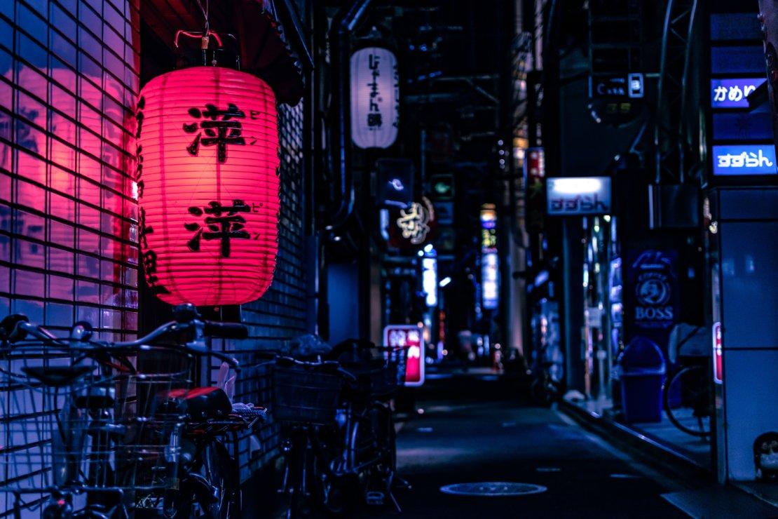 Night Market At Japan
